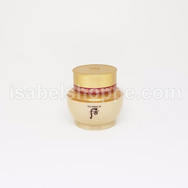 JAYOON CREAM 8ML