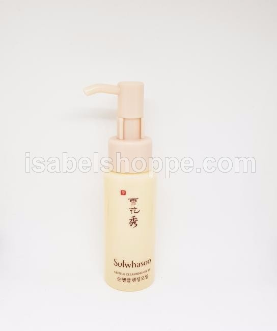 PROMO GENTLE CLEANSING OIL EX 50 ML
