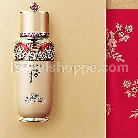 JASAENG UPSIZE 90ML X 2 PC SPECIAL SET