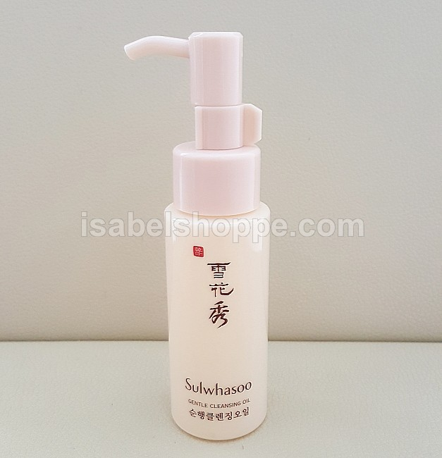GENTLE CLEANSING OIL 50 ML
