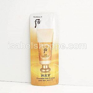 The History of Whoo Essential Sun Cream 1 ml x 10 sachet